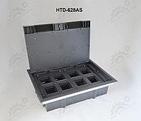 FEILIFU HTD-628AS Напольный лючок на 8 модулей, пластик, цвет серый
