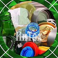 Проект утилизации отходов