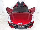 Красивый электромобиль на гелевых колесах Bmw z4. Бмв. Электрокар, фото 2