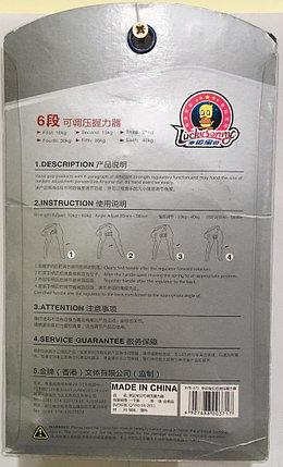 Эспандер кистевой с регулировкой нагрузки Lucky Sonny XYB-371, фото 2