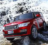 Детский электромобиль Range Rover. Двухместный., фото 3