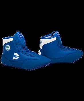 Борцовки (ОПТОМ) синего цвета от Green Hill GWB-52 (размеры в коробке 30-35), фото 2