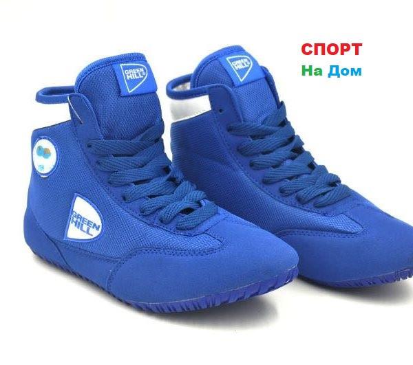 Борцовки (ОПТОМ) синего цвета от Green Hill GWB-52 (размеры в коробке 36-39)