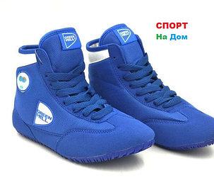 Борцовки (ОПТОМ) синего цвета от Green Hill GWB-52 (размеры в коробке 40-44), фото 2
