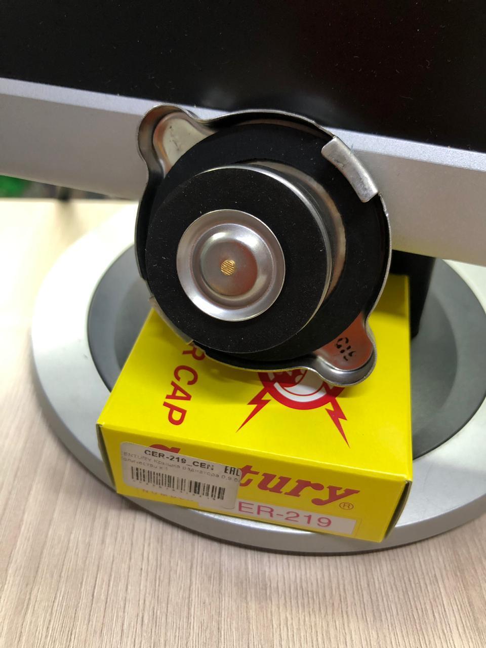 KH-C13 CER-219 (0,9бар) Крышка радиатора Sankei Century Япония 1шт.