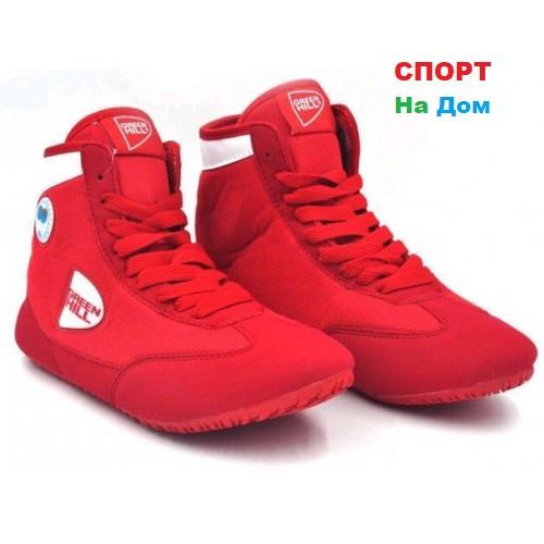Борцовки (ОПТОМ) красного цвета от Green Hill GWB-52 (размеры в коробке 36-39)