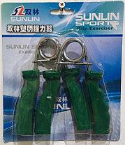 """Эспандер кистевой """"Ножницы"""" Sunlin Sports Exerciser 1201, фото 3"""
