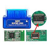 Универсальный автосканер ELM327 OBD2 V1.5 Wi-Fi чип 2PCB PIC18F25K80, фото 2