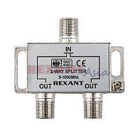 ДЕЛИТЕЛЬ ТВ х 2 под F разъём 5-1000 МГц REXANT, (05-6001 )