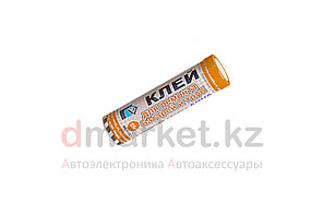Холодная сварка Mastix Aqua, двухкомпонентная, для батарей и труб