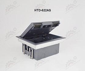 FEILIFU HTD-622AS Напольный лючок на 4 модуля, пластик, цвет серый