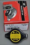 RC134 Крышка радиатора GATES 1.1бар Honda Stream 1.7 (D17A; D17A2) 2000 - 2006 1шт, фото 2