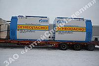 Контейнер хранения топлива