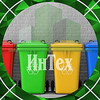 Составление отчета по инвентаризации отходов