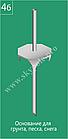 Флагшток Бриз Капля 5 метров, фото 6