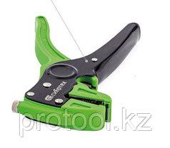 Щипцы для зачистки электропроводов, сечением: 0.2-3.5 мм2, функция обрезания проводов Сибртех