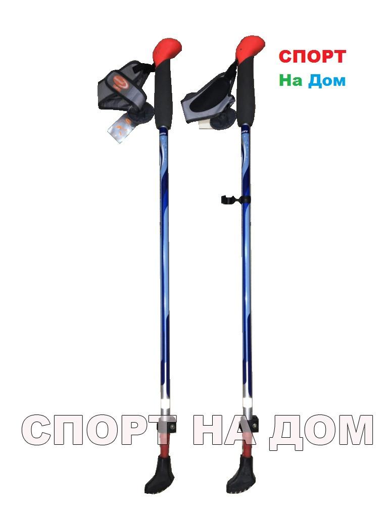 Скандинавские палки Boomyah (длина до 145 см)