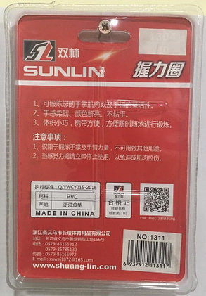 Кистевой силиконовый эспандер (бублик) Sunlin Sports 50 LB 1311, фото 2