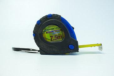 Рулетка с обрезиненным корпусом 7,5 м