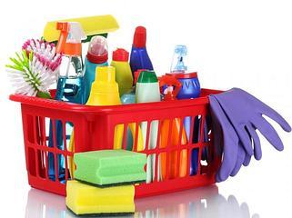 Хозтовары и моющие средства