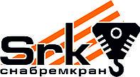 Болт специальный на кран РДК-250 720.114-50.00.0.036