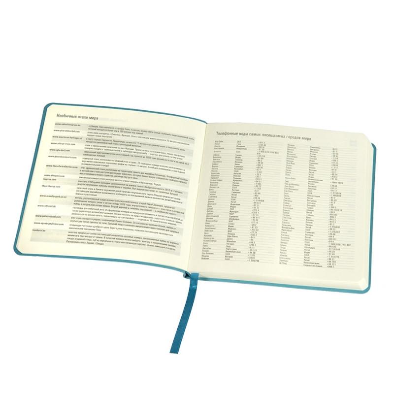 Ежедневник недатированный SCOTTY, формат А5-, Серый, -, 24701 29 - фото 3