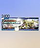 Игрушка Вертолет военный интерактивный