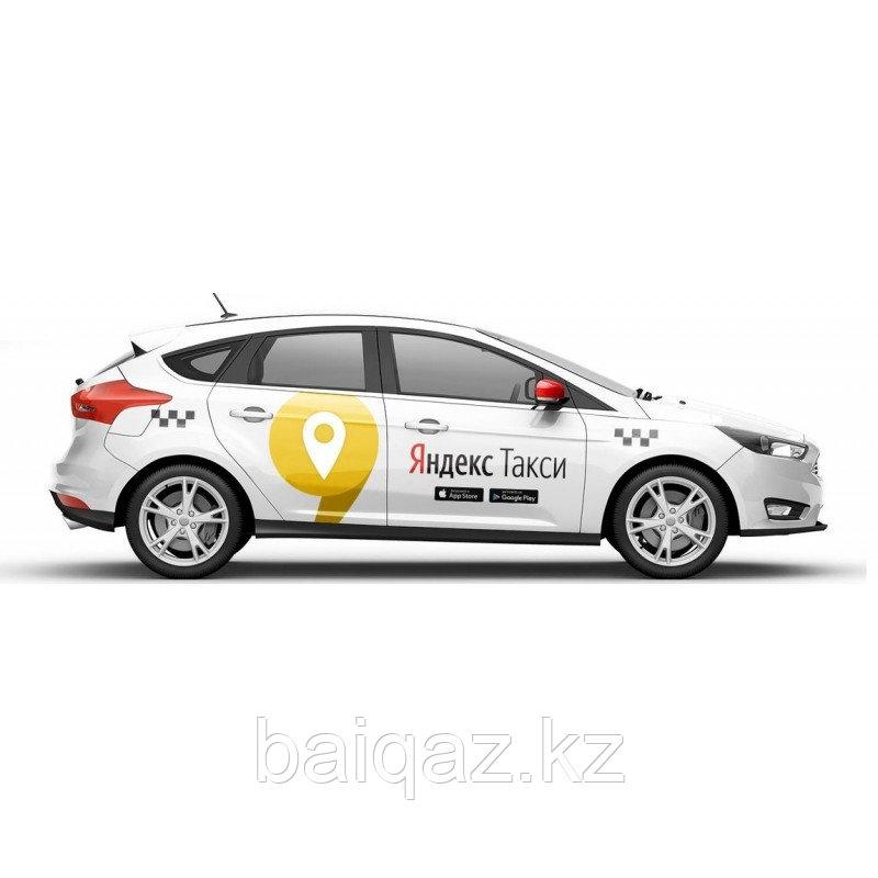 Наклейка Яндекс Такси