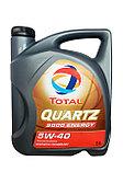 Масло TOTAL QUARTZ 9000 5W-40 синтетическое 4л., фото 3