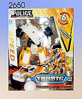 Трансформер Тобот6. Police.
