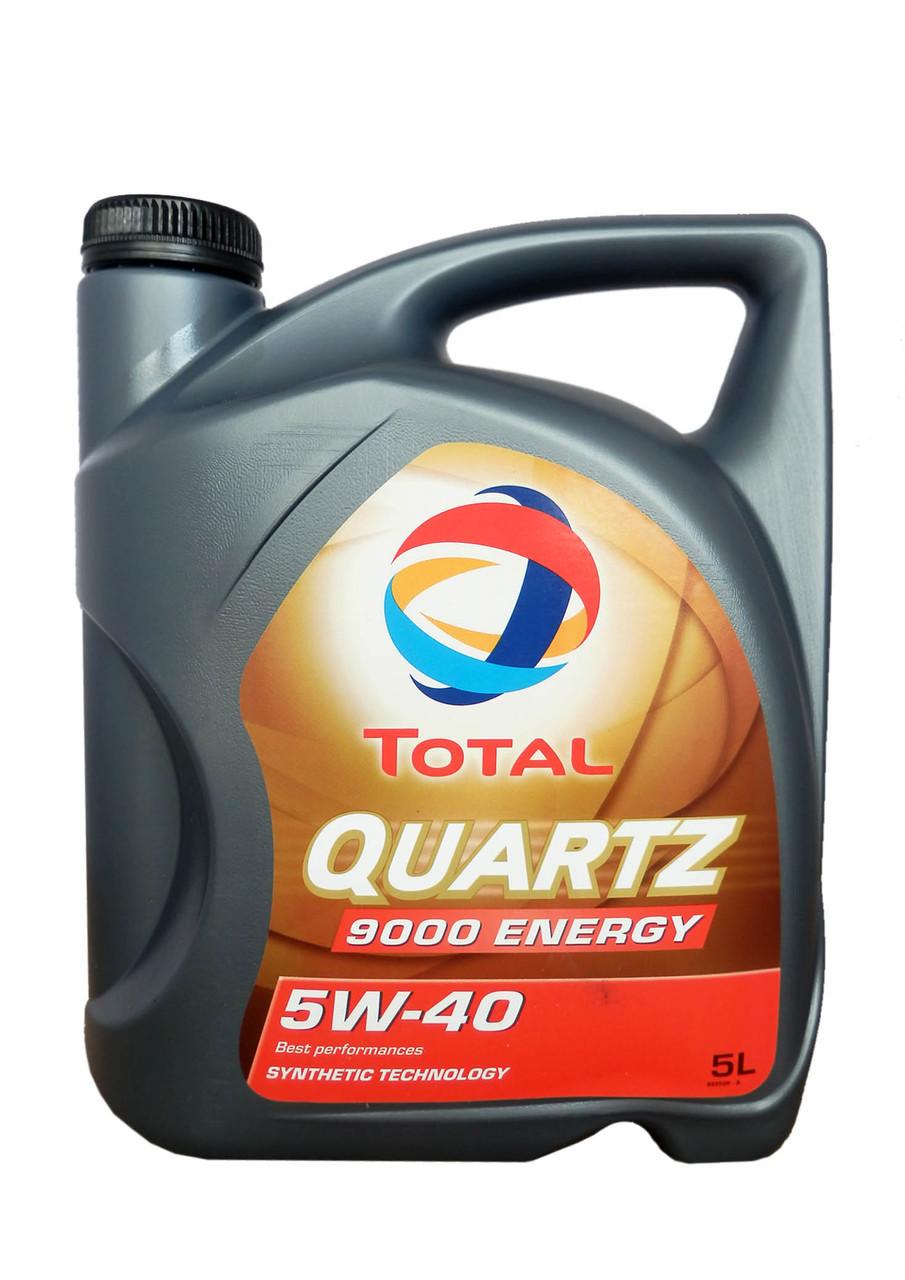 Масло TOTAL QUARTZ 9000 5W-40 синтетическое 5л.