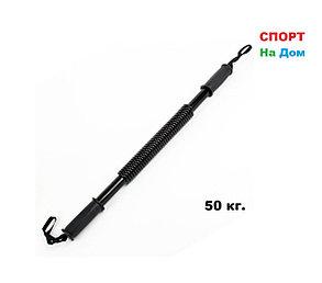 Универсальный пружинный эспандер палка Power Twister 50 кг., фото 2
