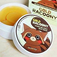 Гидрогелевые патчи с золотом для зоны вокруг глаз Secret Key  Gold Racoony HydroGel Eye and Spot Patch