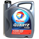 Total QUARTZ 7000 10W-40 полусинтетическое моторное масло 1л., фото 2