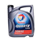 Total QUARTZ 7000 10W-40 полусинтетическое моторное масло 1л., фото 3
