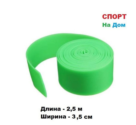 Резиновая эластичная лента эспандер для фитнеса, бокса 2,5 метра, фото 2
