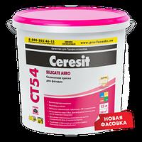 Ceresit CT 54. Силикатная краска для фасадов
