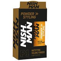 Nishman Powder Styling Wax (Матирующая пудра для придания объема) 20 г