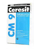 Ceresit СМ 9. Клей для керамической плитки и керамогранита для внутренних работ