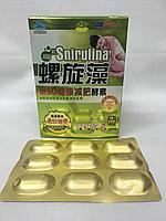 Спирулина 36 капсул - Капсулы для похудения