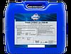 Трансмиссионное масло  TITAN Cytrac Man Synth 75W-80 60 литров