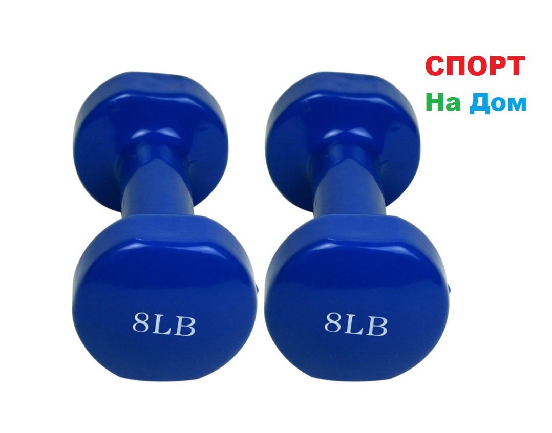 Фитнес гантели (пара, цветные) неопреновые 8LB