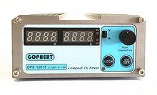 Блок питания Gophert 120В, 1,5А