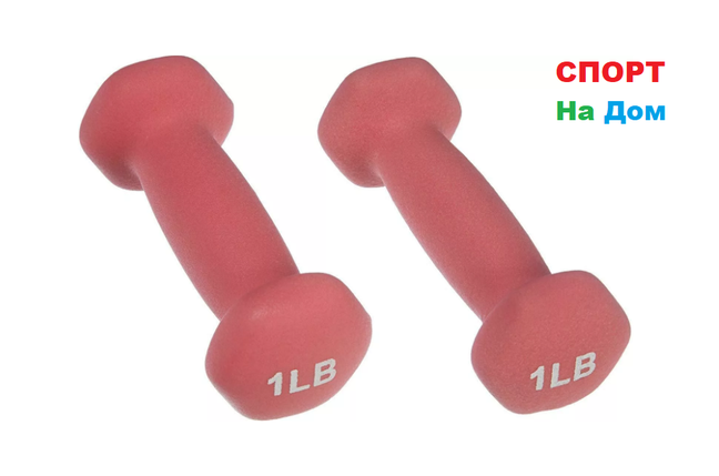 Фитнес гантели (пара, цветные) неопреновые 1LB, фото 2