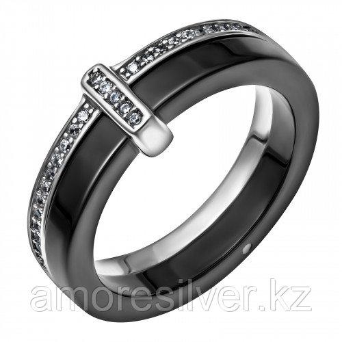 Кольцо из серебра с керамикой и фианитом  Teosa CS-057S-B