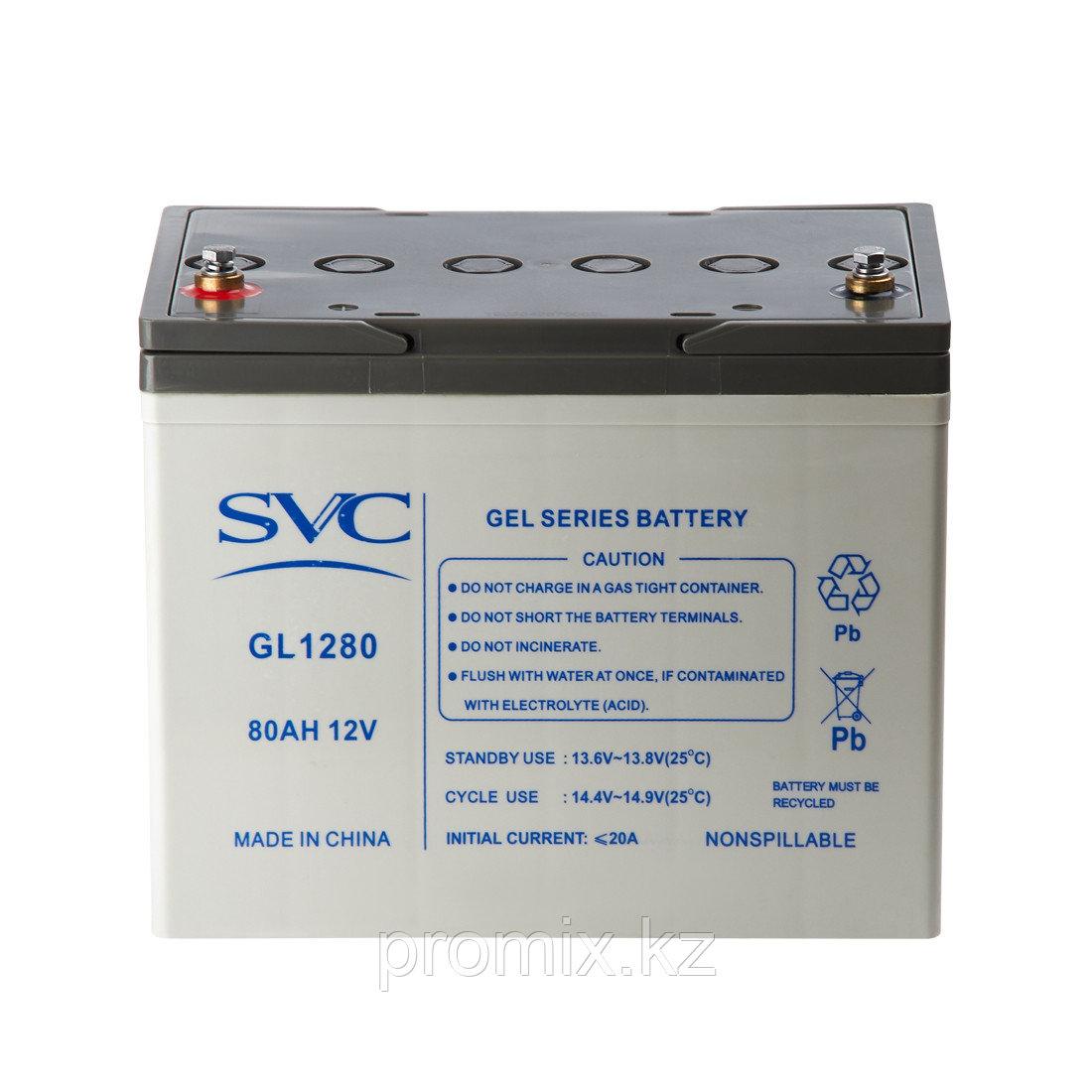 Аккумулятор SVC GL1280 12В 80 Ач (GEL)