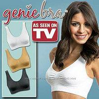 """Бюстгальтеры с вкладками для поддержания груди """"Genie Bra"""" {комплект из 3-х} (L)"""