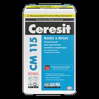 Ceresit СМ 115 Marble&Mosaic. Белый клей для мозаики и мрамора