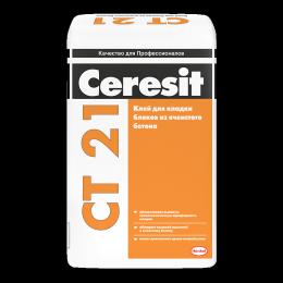 Ceresit CT 21. Клей для кладки блоков из ячеистого бетона