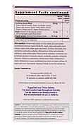 New Chapter, Идеальный пренатальный мультивитаминный комплекс, 96 вегетарианских таблеток, фото 7